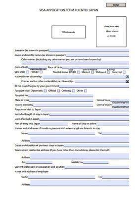 Анкета для получения японской визы