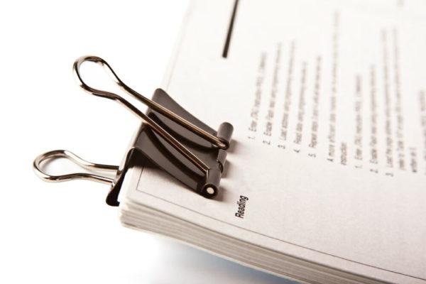 Сбор дополнительных документов