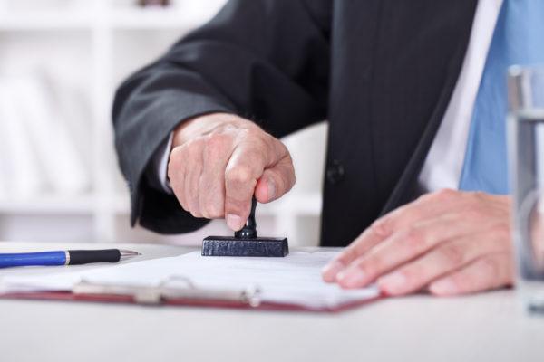 Подача заявления в консульство