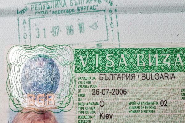 Штамп в болгарской визе
