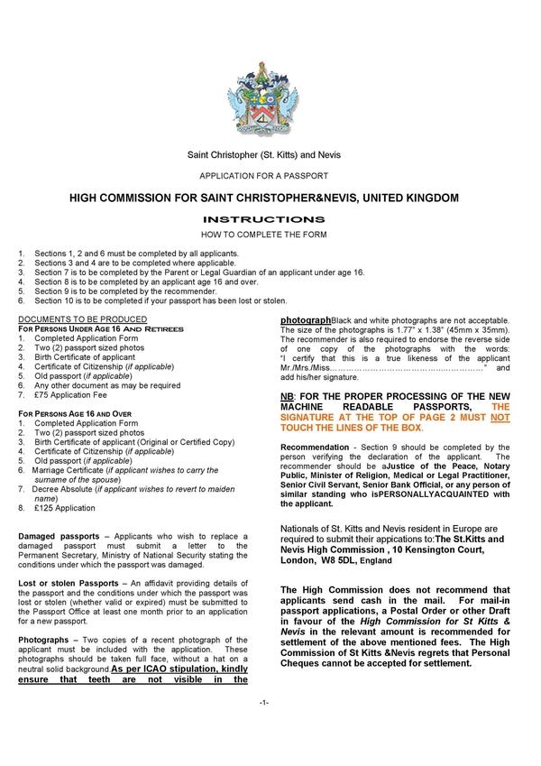 Анкета на получение гражданства Сент-Китс