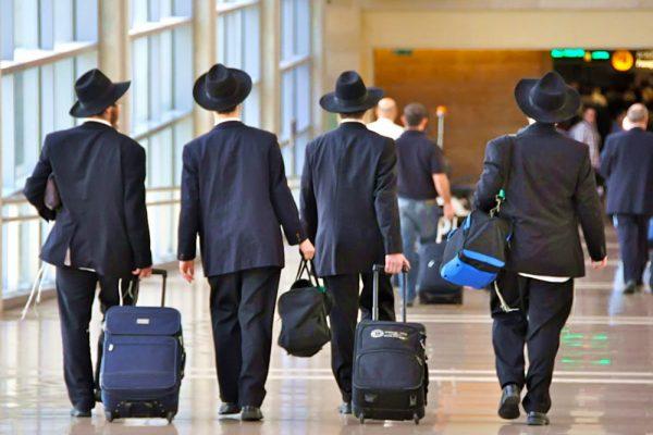 Евреи в аэропорту