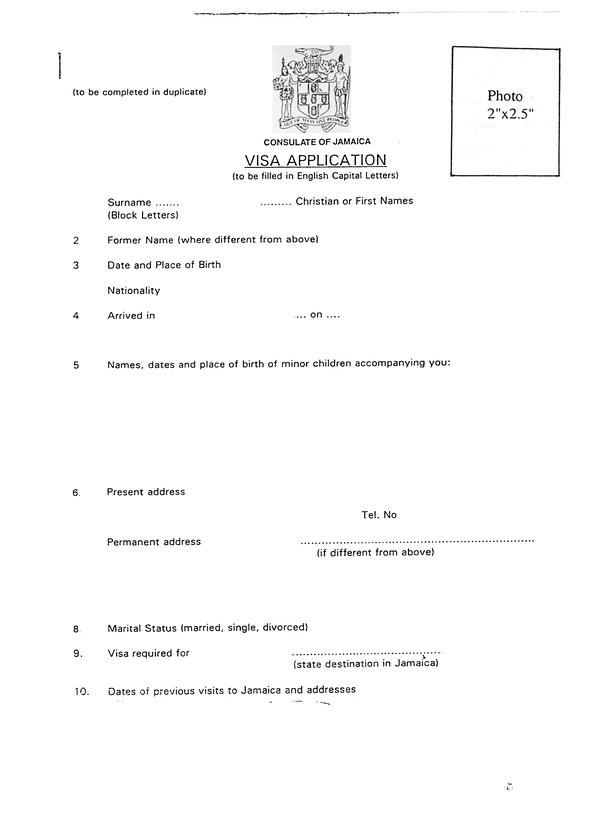 Заявление на получение визы на Ямайку