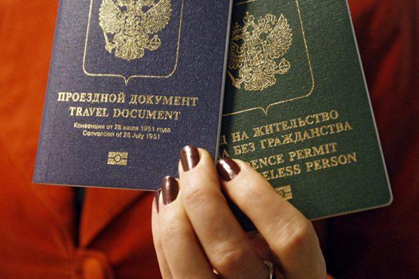 Проездной документ и вид на жительство