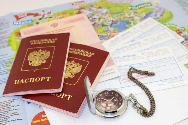 Паспорта и компас