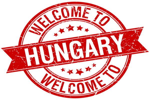 Штамп Венгрии