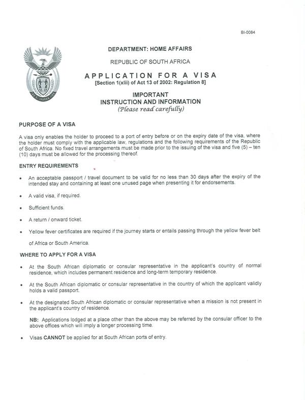 Анкета для получения визы в ЮАР