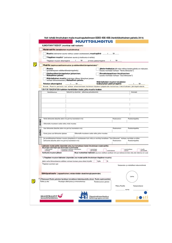 Заявление на получение финского гражданства