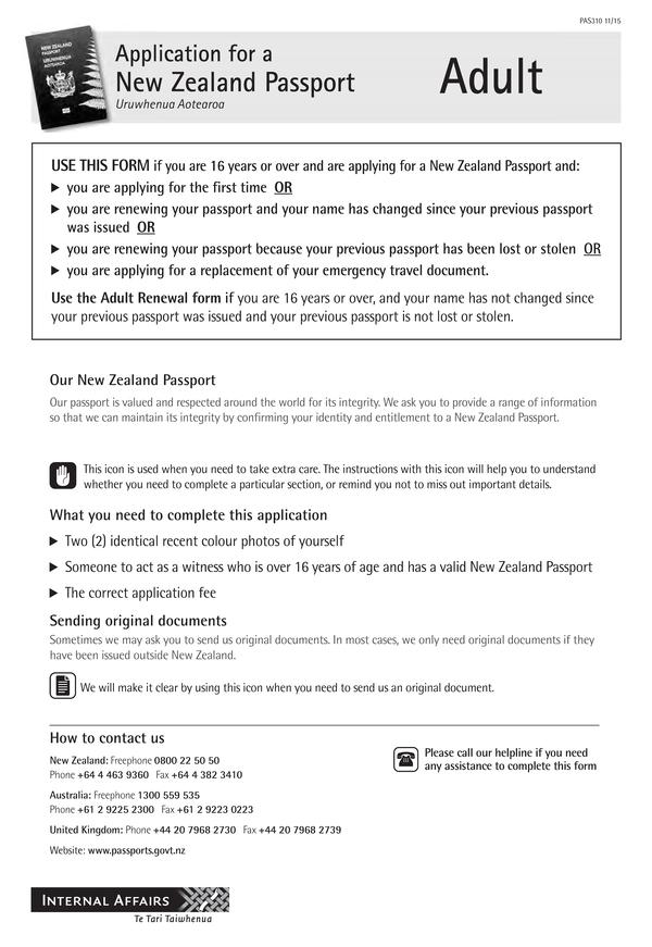 Заявление на выдачу новозеландского паспорта
