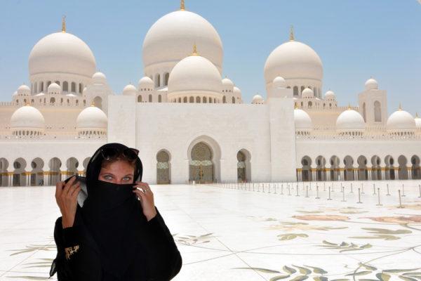 Женщина в ОАЭ