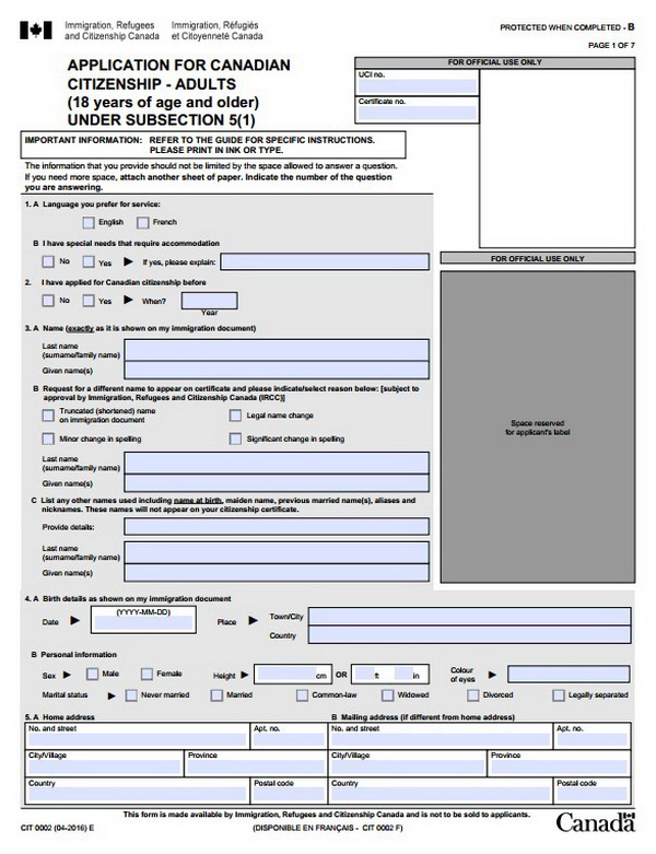 Анкета для получения гражданства Канады