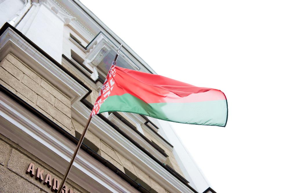 Как россиянину получить паспорт оформив гражданство Беларуси