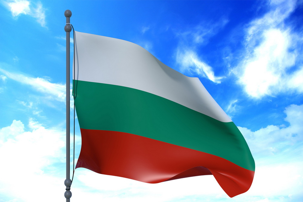 Как россиянину уехать из РФ – иммигрировать в Болгарию