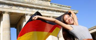 Как россиянину иммигрировать в Германию на ПМЖ – или как граждане РФ пытаются создать здесь бизнес?