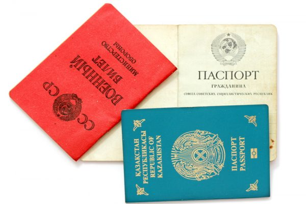 Паспорт СССР и Казахстана