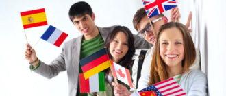 Молодые люди с флагами