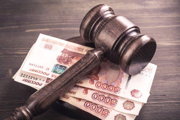 Патент и рубли