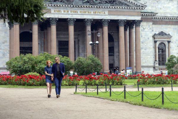 Пара в Санкт-Петербурге