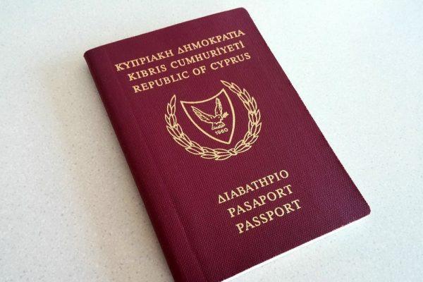 Паспорт Кипра