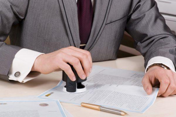 Работа с документами