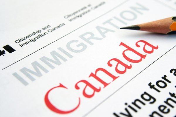 Заявление на имииграцию