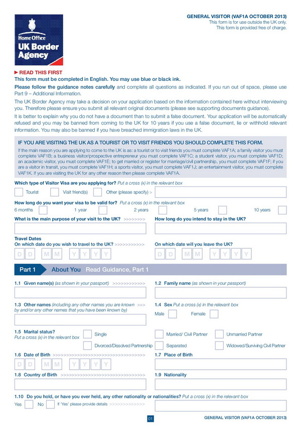 Анкета на визу в Англию
