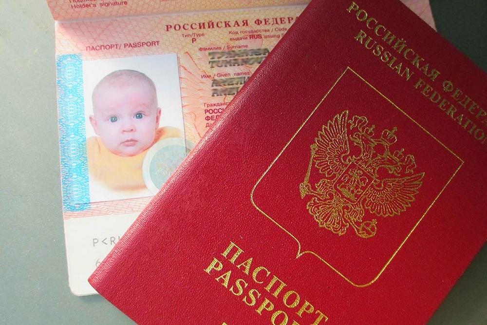 Как в России оформить загранпаспорт для ребенка