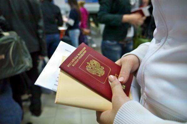Документы и паспорт
