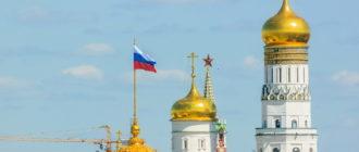 Как иностранцу оформить разрешение на временное проживание в РФ