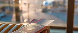 Паспорт и билеты в аэропорту
