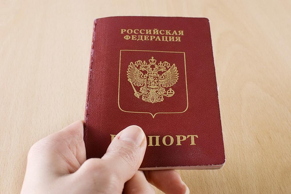 Как проверить на действительность паспорт гражданина РФ
