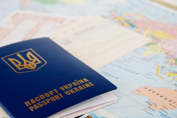 Паспорт Украины
