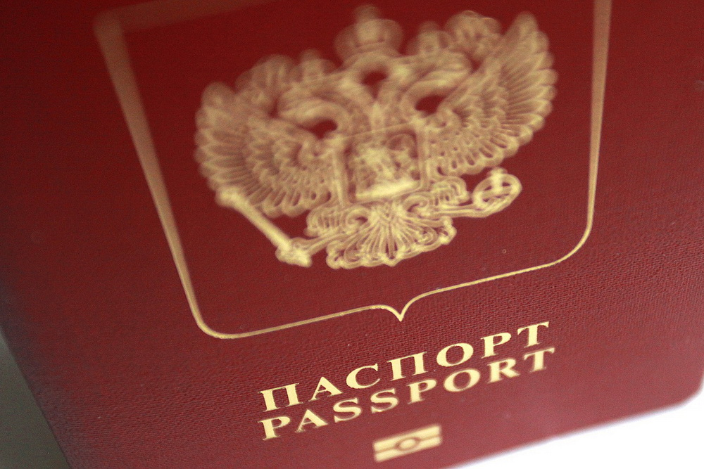 Как оплатить госпошлину за заграничный паспорт