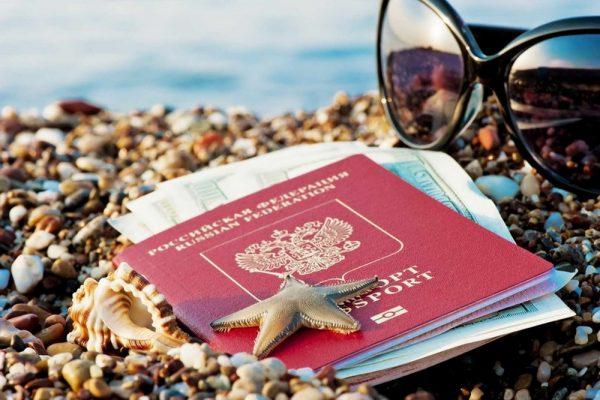 Загранпаспорт на пляже