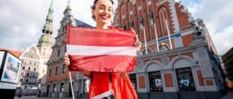 Девушка с флагом Латвии