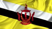Оформить визу в Бруней – просто, но ждать нужно долго!